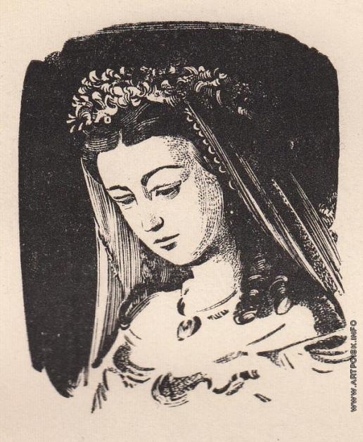 Маторин М. В. Иллюстрация к книге «Неравный брак»