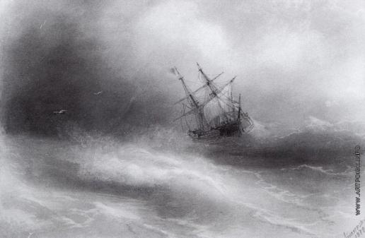 Айвазовский И. К. Корабль терпит крушение