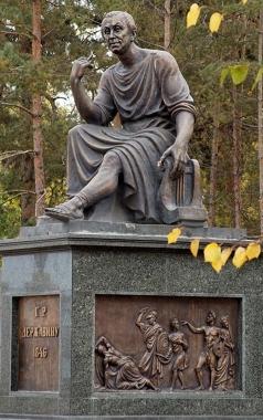Гальберг С. И. Памятник Г.Р. Державину