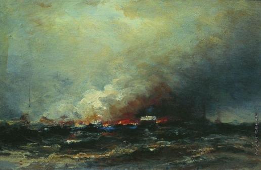 Боголюбов А. П. Пожар судов в Кронштадте