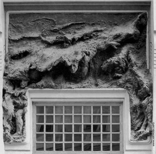 Голубкина А. С. Волна. (Пловец). Рельеф над входом Московского Художественного театра