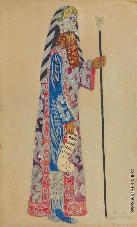 Гончарова Н. С. Эскиз костюма для «Литургии» (Еврейский первосвященник)