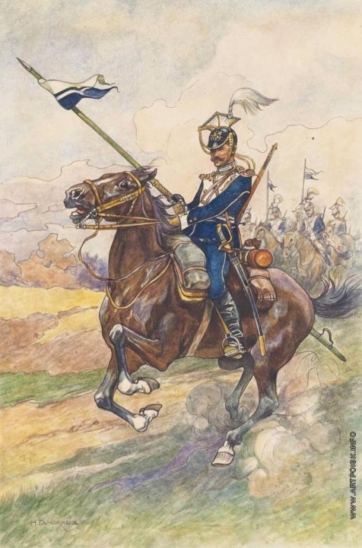 Самокиш Н. С. Улан 11-го Чугуевского полка Ее Высочества императрицы Марии Федоровны