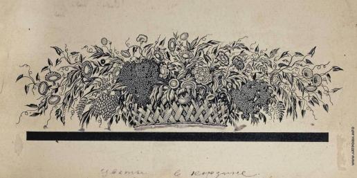 Чехонин С. В. Цветы в корзине