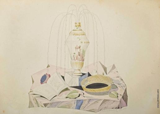 Чехонин С. В. Натюрморт с вазой и книгами