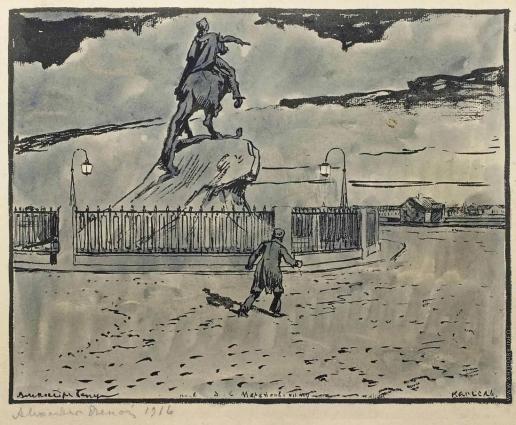 Бенуа А. Н. Иллюстрация к «Медному всаднику»