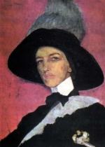 Кругликова Елизавета Сергеевна