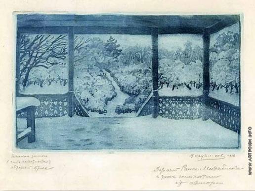Кругликова Е. С. Балкон зимой