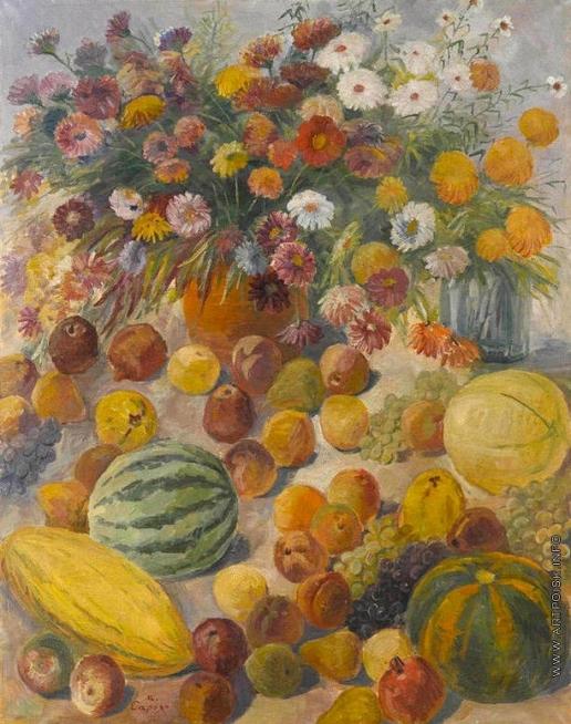 Сарьян М. С. Урожай натюрморт. Цветы и фрукты