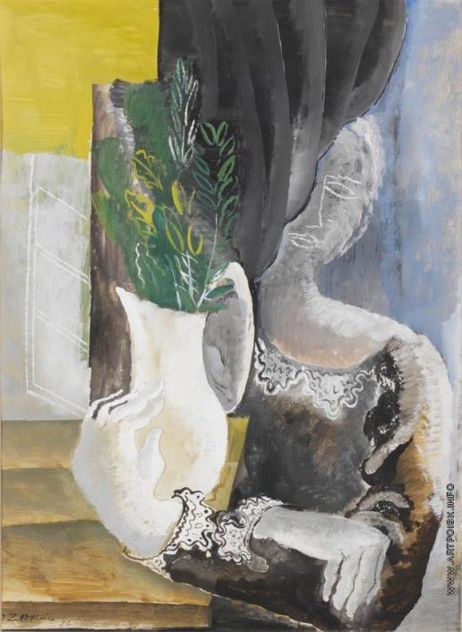 Цадкин О. А. Дама с вазой