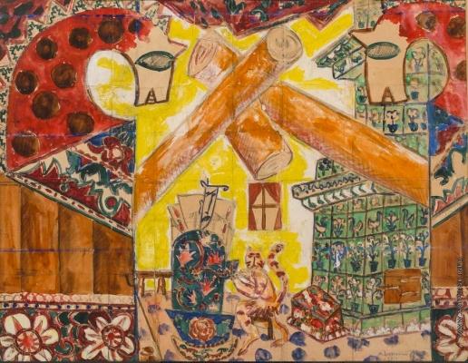 Ларионов М. Ф. Эскиз декорации для постановки «Кикимора»