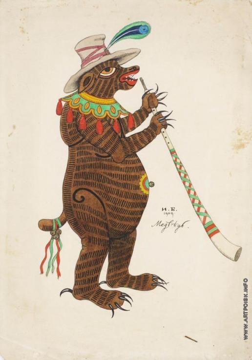 Билибин И. Я. Медведь