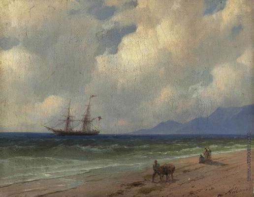 Айвазовский И. К. На берегу