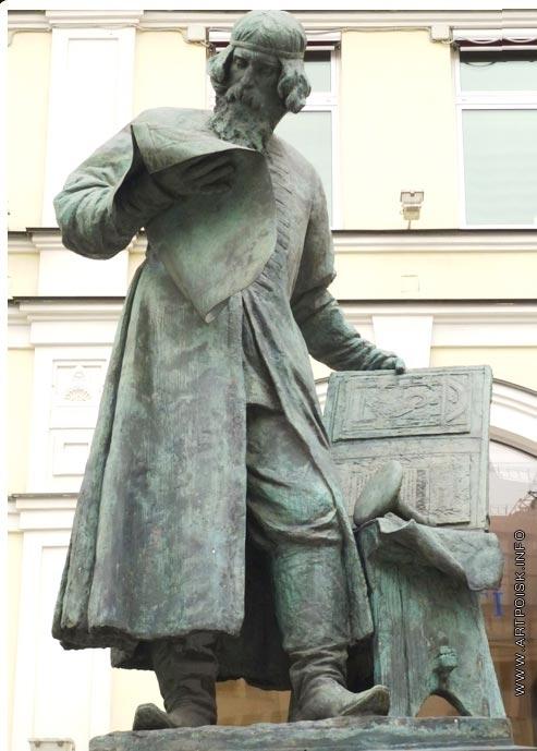Волнухин С. М. Памятник первопечатнику Ивану Федорову