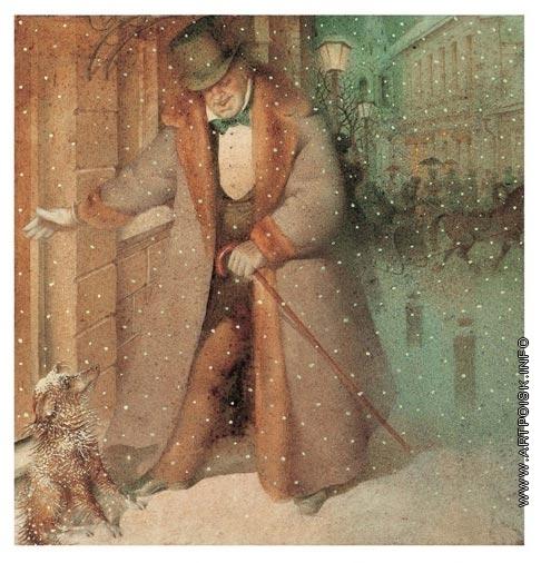 Спирин Г. К. Иллюстрация к книге А.П. Чехова «Каштанка»