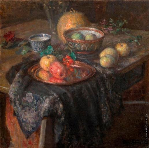 Грабарь И. Э. Натюрморт с яблоками и черной шалью
