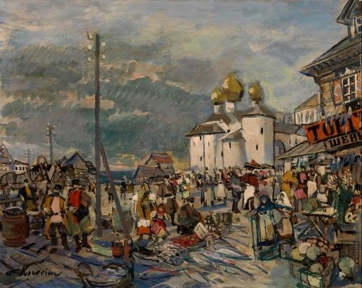 Коровин К. А. Рыночная площадь в Пскове