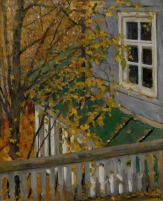 Юон К. Ф. Вид с балкона осенью