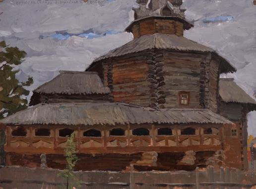 Стожаров В. Ф. Кострома. Собор Святой Богородицы из села Холм