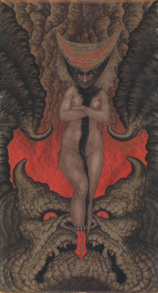 Калмаков Н. К. Жена Сатаны