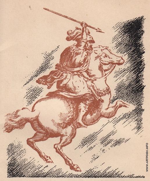 Маторин М. В. Иллюстрация к обложке книги «Иван Никитин»
