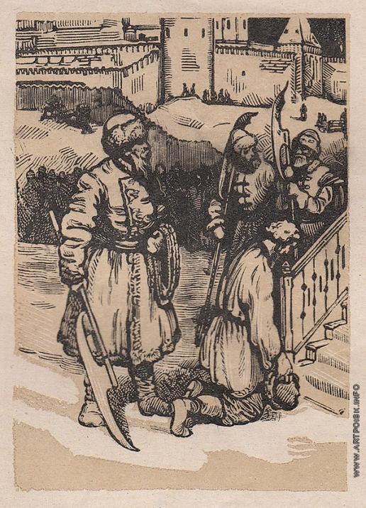 Маторин М. В. Иллюстрация к обложке книги «Шварц»