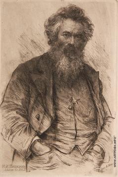 Матэ В. В. Портрет И.И. Шишкина