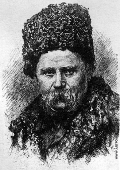 Матэ В. В. Портрет Тараса Шевченко