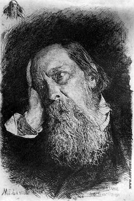 Матэ В. В. Портрет М.Е.Салтыкова-Щедрина