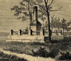 Серяков Л. А. Памятник над частью останков М.И. Голенищева-Кутузова близ Бунцлау