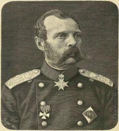 Серяков Л. А. Александр II