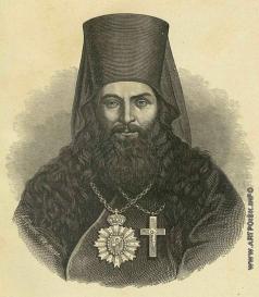 Серяков Л. А. Иннокентий (в миру Иван Алексеевич Борисов)