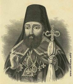 Серяков Л. А. Ириней (Несторович Иван Гаврилович)