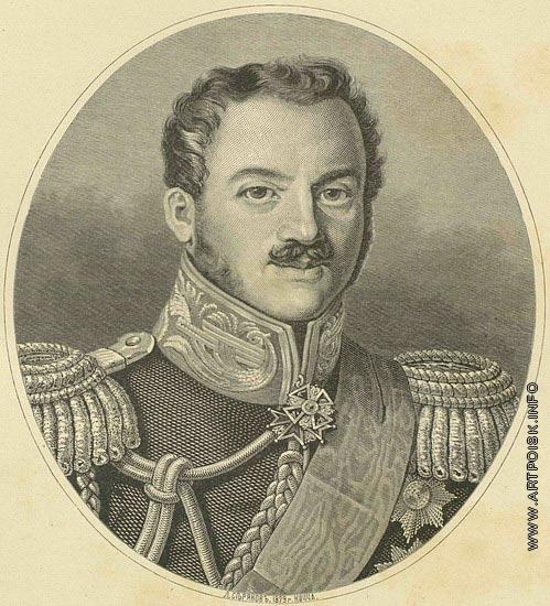 Серяков Л. А. Портрет графа П.Д. Киселева