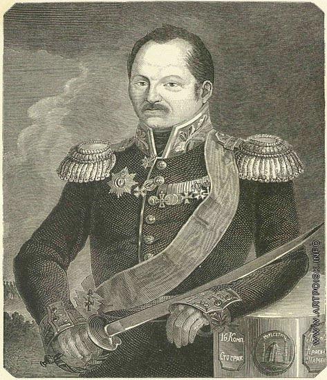 Серяков Л. А. Маевский Сергей Иванович