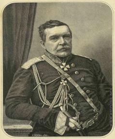 Серяков Л. А. Муравьев Николай Николаевич (Карский, первый)