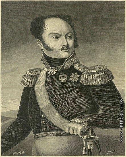Серяков Л. А. Портрет Михаила Федоровича Орлова
