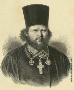 Серяков Л. А. Портрет протоиерея. Павский Герасим Петрович