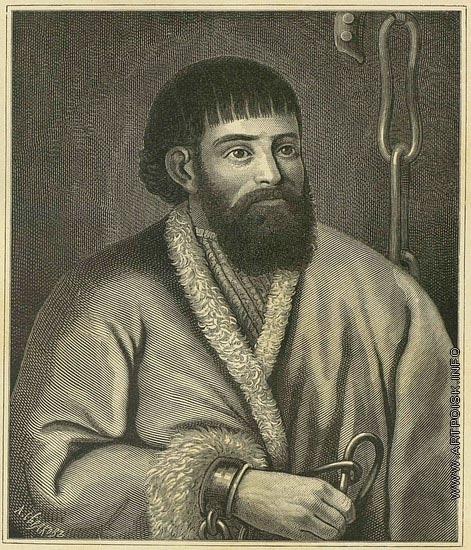 Серяков Л. А. Емельян Пугачев