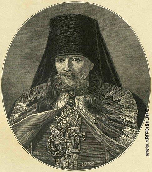Серяков Л. А. Фотий (в миру Спасский Петр Никитич)