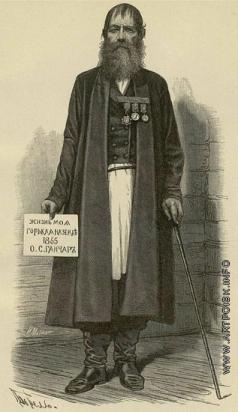 Матюшин И. И. Гончар Осип Семенович (Иосаф)