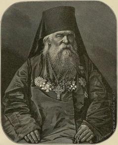 Матюшин И. И. Портрет архимандрита Игнатия
