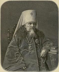 Матюшин И. И. Портрет митрополита Исидора