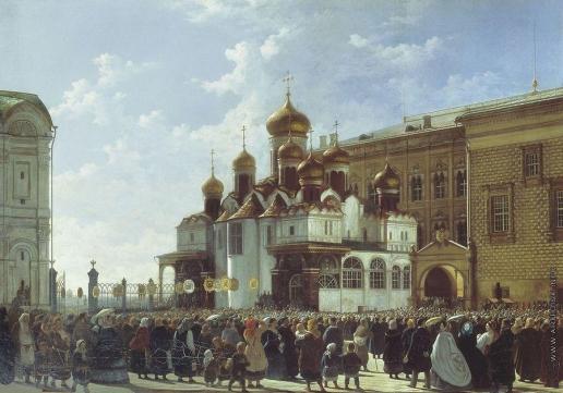 Бодри К. П. Крестный ход у Благовещенского собора в Московском Кремле