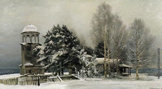 Коркодым В. Н. Зимний пейзаж в Андричеве с колокольней