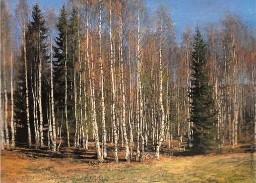 Коркодым В. Н. Весенний березовик