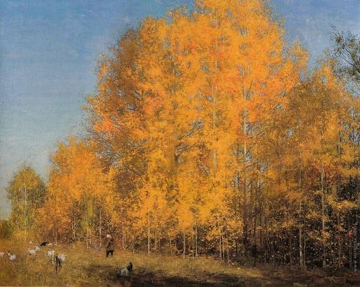 Коркодым В. Н. Осень две тысячи третьего года