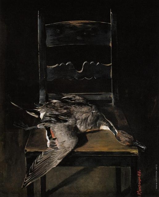 Коркодым В. Н. Утка на черном стуле