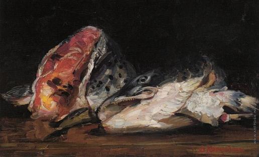 Коркодым В. Н. Натюрморт с головами семги