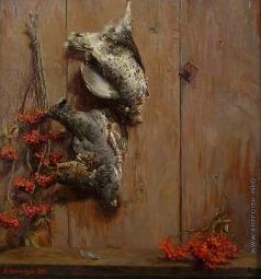 Коркодым В. Н. Натюрморт с рябчиками и рябиной